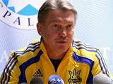 Олег БЛОХИН: «В игре с Эстонией будем экспериментировать» (+ФОТО тренировки)