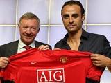 Бербатов останется в «Манчестер Юнайтед»
