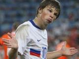 """Аршавин требует от """"Арсенала"""" 7 млн фунтов в год"""