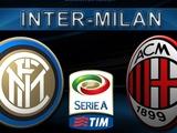 Derby di Milano во всей красе