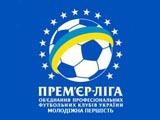 Результаты 29-го тура молодежного первенства. «Ильичевец» дарит шанс «Динамо»