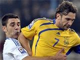 Греков поддержат в Донецке 120 болельщиков