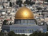 Иерусалимский «Бейтар» сменил название в честь Дональда Трампа