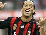Роналдиньо покинет «Милан» за 4 миллиона евро