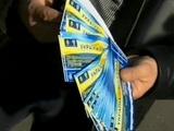 Билеты на матч Украина — Молдавия в Одессе были раскуплены за три дня