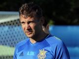 Андрей ШЕВЧЕНКО: «В матче с Германией нужны быстрые атаки, компактность и агрессивность» (ВИДЕО)