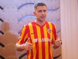 Артем Кравец: «Готов работать с максимальной отдачей для «Кайсериспора»