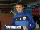Дмитрий Гречишкин: «Российские болельщики нас не поддерживали»