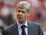 Арсен Венгер: «Если Насри и Фабрегас уйдут из «Арсенала», нас перестанут называть «большим клубом»