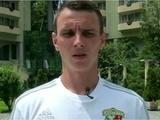 Александр Ковпак: «На «Олимпик» я уже не ставлю»