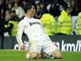 Роналду забил 400-й гол в карьере