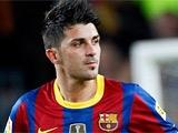 Вилья хочет завершить карьеру в «Барселоне»