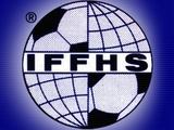 Рейтинг IFFHS лучших клубов 2013 года: «Динамо» — 74-е
