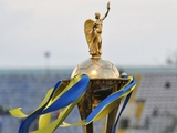 Жеребьевка 1/4 финала Кубка Украины. «Динамо» сыграет с «Александрией»