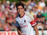 Кака: «Всегда мечтал о возвращении в «Милан»