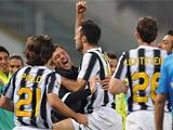 «Ювентус» — 28-кратный чемпион Италии