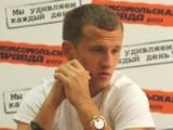 Александр АЛИЕВ: «Я больше не пью и не гуляю!»