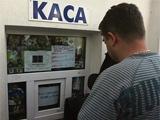 Барыги дерут за билет 1000 гривен