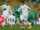 Покупайте билеты на матч «Динамо» — «Карпаты»!