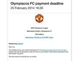 Владельцы абонементов МЮ не попадут на игру с «Сити», если не выкупят билет на матч с «Олимпиакосом»
