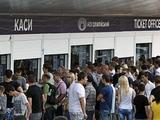 Завтра поступят в продажу билеты на «Динамо» — «Порту»