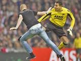 Фанату, напавшему на голкипера АЗ, запрещено посещать стадион