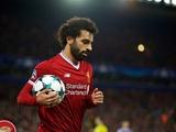 Салах: «Травма в финале Лиги чемпионов — худший момент моей карьеры»