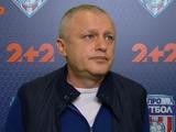 Игорь СУРКИС: «Нельзя было оставить болельщиков «Динамо» без евросезона»