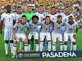 Представление команд ЧМ-2018: сборная Колумбии
