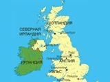 Ирландия, Шотландия и Уэльс готовят общую заявку на проведение Евро-2020