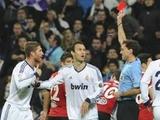 Серхио Рамос дисквалифицирован на 5 матчей за оскорбление арбитра