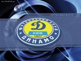 Все игроки «Динамо» болеют за Юссуфа и Нинковича