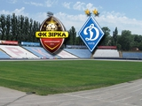«Зирка» — «Динамо» — 0:2. ВИДЕО голов и обзор матча