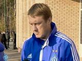 «Динамо» (молодежь): турнир Макарова и один сбор