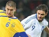Украина – Греция – 0:1. Отчет о матче