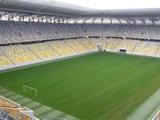 На «Арене Львов» пройдут матчи первой лиги