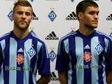 ФОТОрепортаж: презентация новой выездной формы «Динамо»