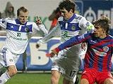 «Динамо» — «Севастополь» — 2:0. Отчет о матче