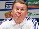 «Динамо» — «Днепр» — 2:0. Послематчевая пресс-конференция