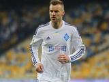 СМИ: «Динамо» оценивает Ярмоленко в 22 млн евро