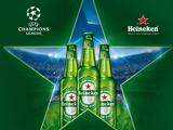Накануне финала Лиги чемпионов бренд Heineken провел социальный эксперимент в Киеве