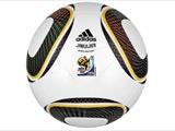 ФИФА разработала дизайн официального мяча ЧМ-2010