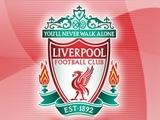 «Ливерпуль»: продано!