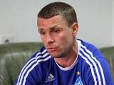 Сергей РЕБРОВ: «Уже говорили с президентом «Динамо» об усилении команды»