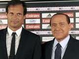 Аллегри: «Пускай вопрос с трансферами решает Берлускони»