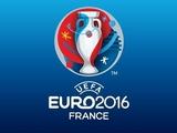 В Париже представили логотип Евро-2016