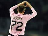 Йосип Иличич: «Отказал «Динамо», потому что хочу играть в Италии»