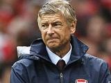 Арсен Венгер: «Лично я не считаю «Манчестер Сити» непобедимым»