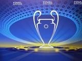 В Киеве состоялась презентация логотипа финала Лиги чемпионов