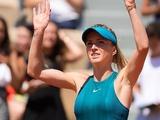 Украинка Свитолина отказалась ехать на теннисный турнир в Москву